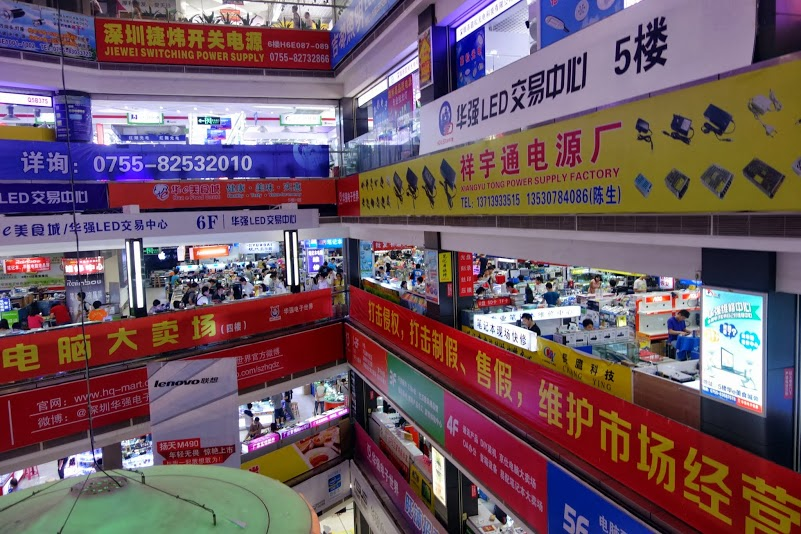 The World's Greatest Electronics Market and a Tour of